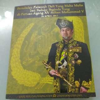 Malaysia 2018 Agong Sultan Muhammad V