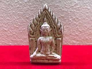 Khun Paen (LP Yiet) BE2548
