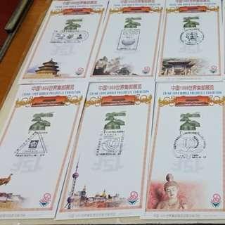 1999年世界集郵展覽每日主題郵戳-戳卡(共12張)