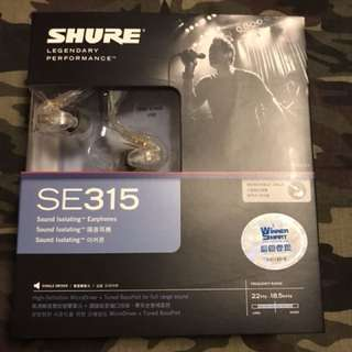 Shure se315 headphone