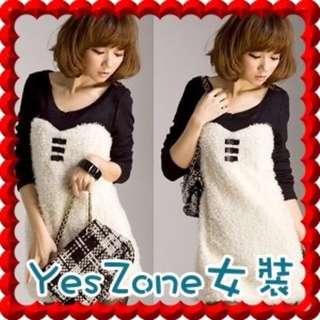 Yes Zone 日韓台女裝C1877新款黑白色絨絨拼接中長款修身毛毛連身裙