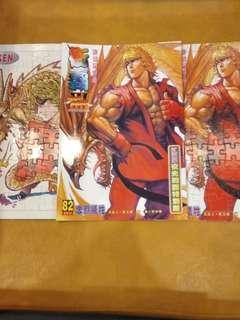 街霸3特別版連兩Ken砌圖