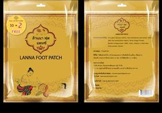 Authentic Lanna Foot Patch @ $15!