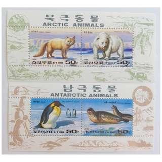 朝鮮郵票- 北極動物