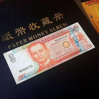 World banknotes -Pilipinas 20piso tahun 2002 utk di jual