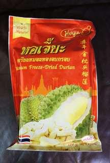 金枕頭榴連乾 泰國製造 Vacuum Freeze-dried Durian