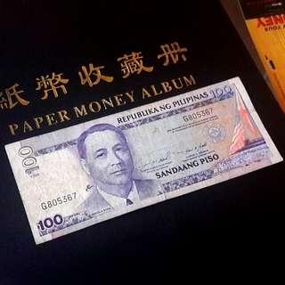 World bnotes -Pilipinas 100piso tahun 1998 utk di jual