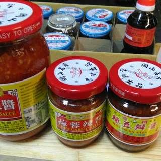 🚚 志斌豆瓣醬或蒜蓉醬大罐