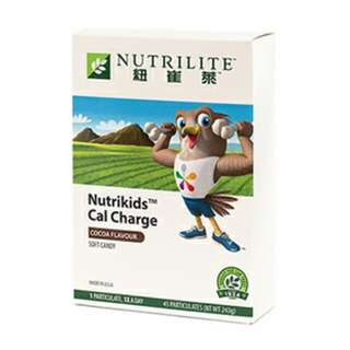 Nutrilite™ cal charge soft candy (cocoa flavor)