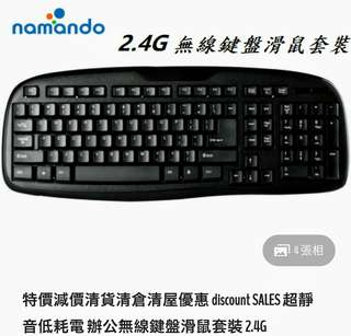 Keyboard and mouse included