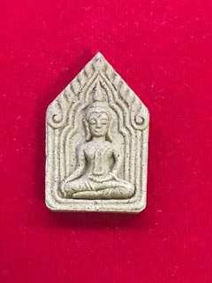 Khun Paen (LP Rak) Wat Sutawat BE2560