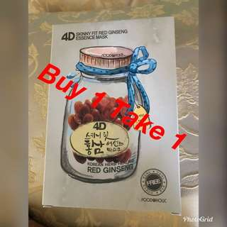 Foodaholic 4D Foodaholic 4D Skinny Fit Red Ginseng Essence Mask (REPRICED)