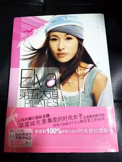 Elva 箫亚轩 第五大道 Pilates w CD
