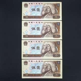 UNC 全直版 1980年人民幣伍圓 連號4張