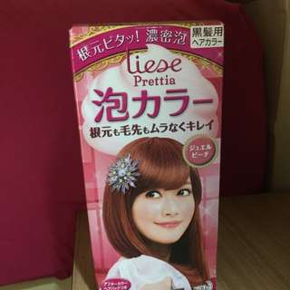 Liese Prettia Bubble Color In Jewel Peach