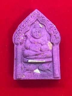 KMT (LP Sean) Wat Ban Nong Jit BE2560