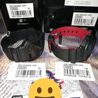 G-SHOCK Combo Original DW5600ms and DW5600hr