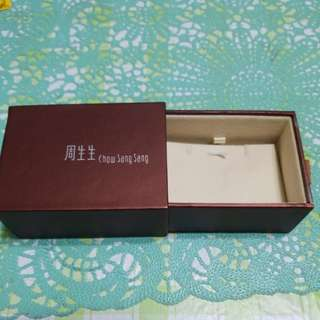 Jewelry Box from Chow Sang Sang