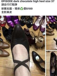 EPISODE dark chocolate high heel