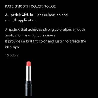 KATE Smooth Colour Rouge OR-2