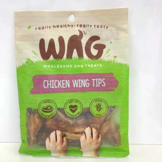 WAG Organic Dog Treats (Chicken Wing Tips)