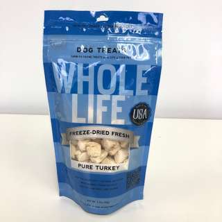 Whole Life Originals Dog Treats (Pure Turkey)