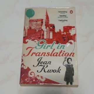 Girl in Translation - Jean Kwok