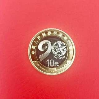中國人民解放軍建軍90周年10元紀念硬币(不議價)