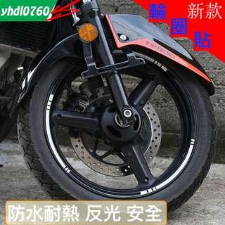 🚚 間隔款 輪圈反光貼 10-12吋 16-18吋 輪圈 摩托車 機車 電動車 輪胎貼 鋼圈反光貼 安全警示貼 裝飾貼 耐熱