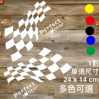 賽車旗 Perfect Motor 反光貼 裝飾貼 防水耐熱 貼紙 車貼 汽車 機車 電動車 摩托車