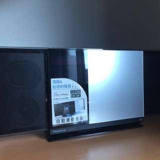 Stereo & CD player