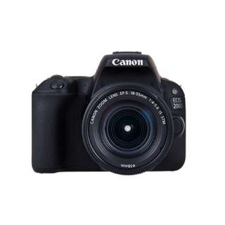 Canon EOS 200D DSLR Camera with 18-55mm Lens Credit Tanpa CC
