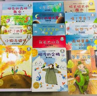 Chinese story books with hanyu pinyin