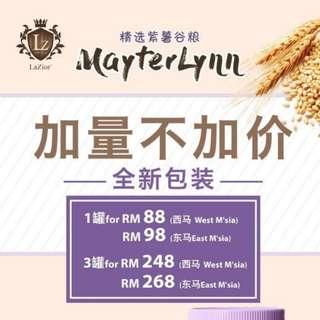 Mayterlynn Purple Potato Grain 800g