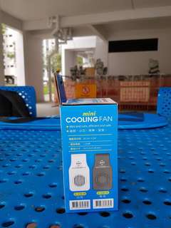 Fish tank cooling fan