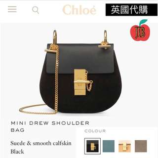 Chloe ❤️ Drew 🤤
