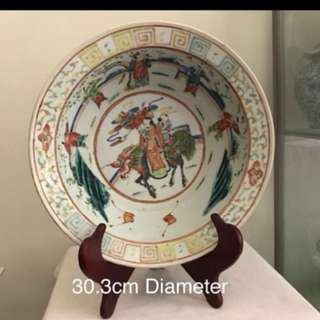 A Large Porcelain Figural Bowl republican period