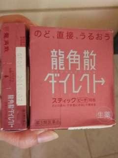龍角散2盒