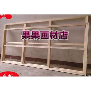 180cm X 90 cm Painting Frame / Stretch Canvas