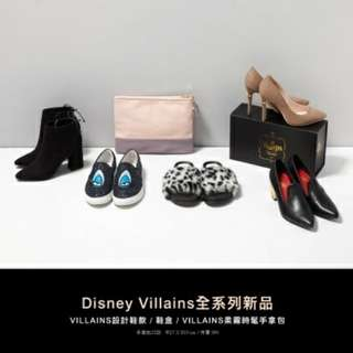 100%new disney x gracegift villains clutch bag 女王流蘇淺粉紅灰色手提包