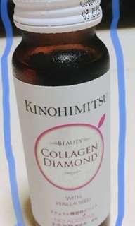 Kinohimitsu collagen.