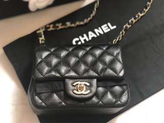 Chanel Mini Square 17cm(on hold)