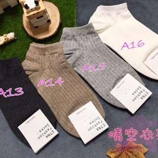 素色短襪韓國襪 文青風純色線條襪 短襪 襪子 男女通穿 韓國連線 晴空衣著
