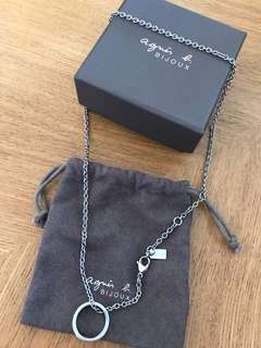 Agnis b necklace