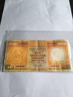 Hongkong HSBC 1985 HKD1000 Banknote