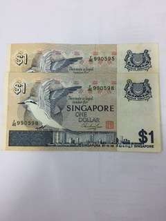 Singapore Bird Series $1 Dollar Banknote Paper HSS