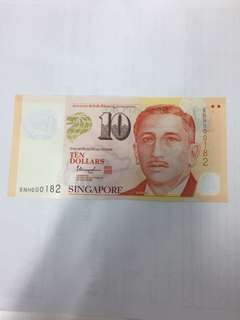 Singapore Portrait Series $10 Dollars Banknote Polymer Low Number