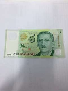 Singapore Portrait Series $5 Dollars Banknote GCT Polymer AA Prefix