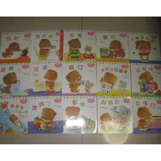 Chinese Storybooks 小熊宝宝系列 (15 books)