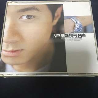 古巨基 幸福號列車 CD + VCD